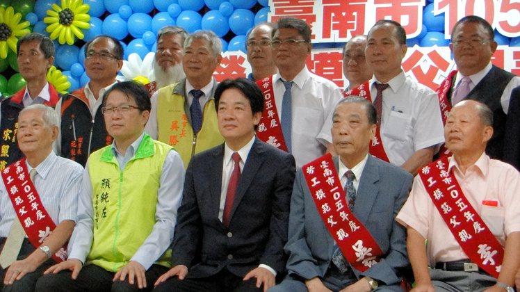 台南表揚勞工模範父親 賴清德:當一名父親不容易 | 文章內置圖片