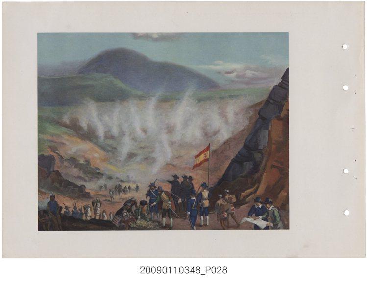 17世紀西班牙人在陽明山區採硫的想像圖。(館藏號2009.011.0348) 。...