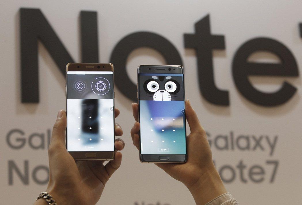 三星Galaxy Note 7智慧型手機過熱事件頻傳,三星已宣布停售、停產。圖/...