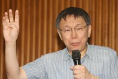 柯文哲談鄭成功 「台灣精神錯亂的代表」