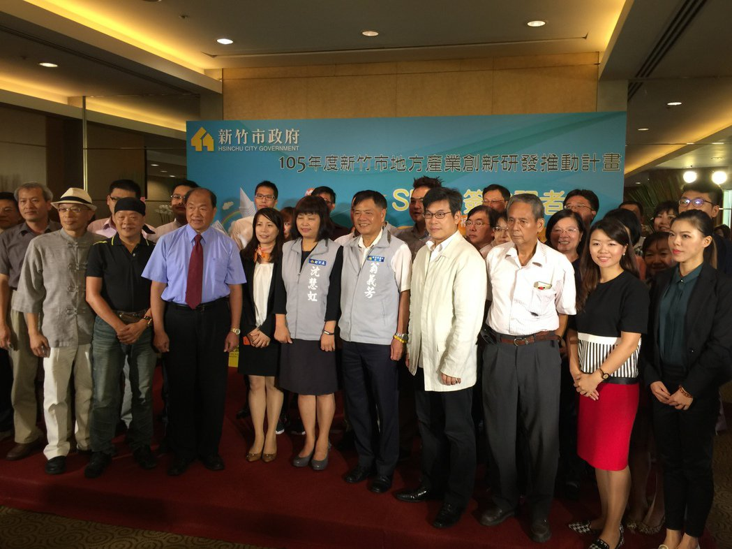 105年度新竹市地方型SBIR於今舉辦簽約記者會。記者李珣瑛/攝影