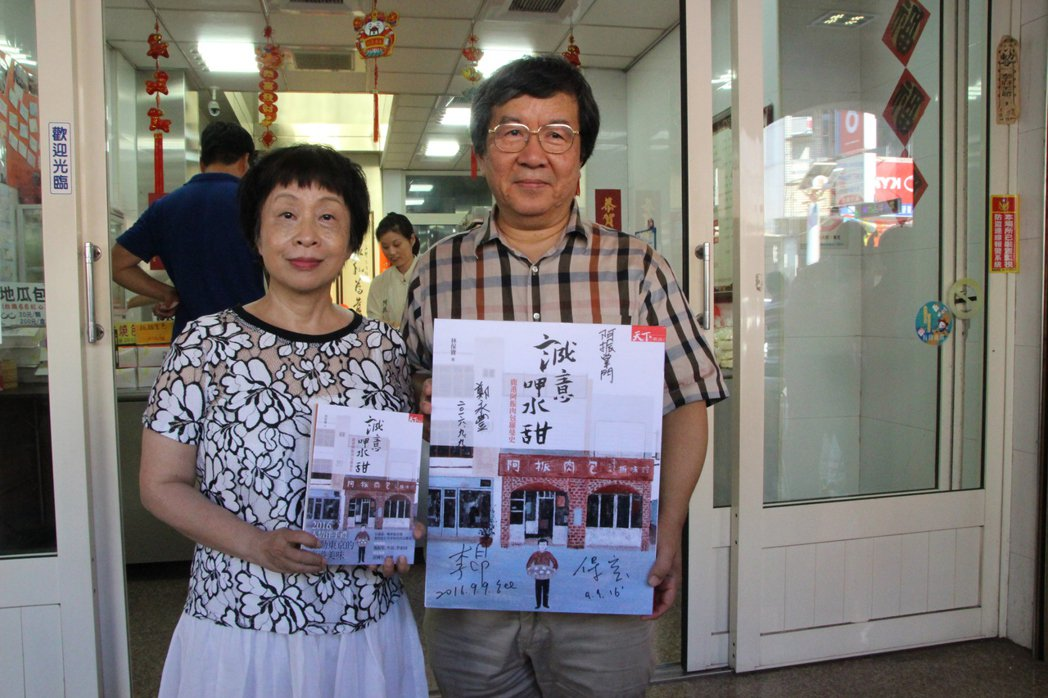 阿振肉包老闆鄭永豐(右)與作家李昂是國小同學,今天一起出席新書發表會。記者林敬家...