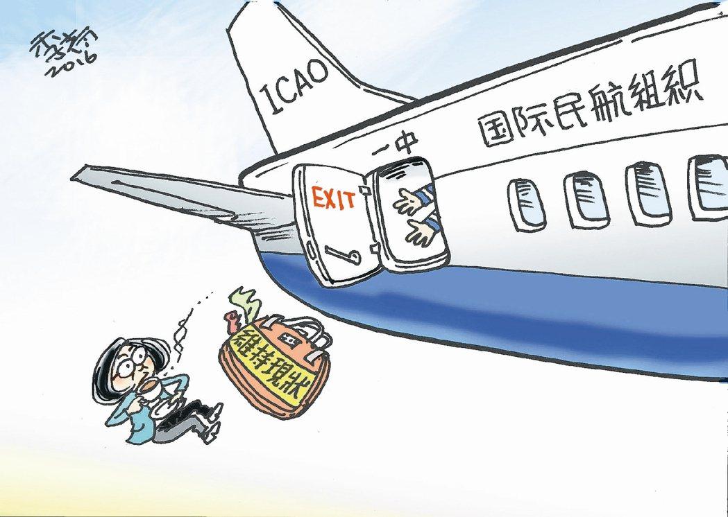 漫畫 季青