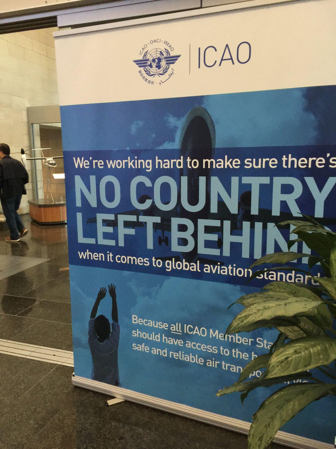 ICAO大會在中國大陸全面打壓下,不僅不發邀請函給台灣,也全面封殺台灣媒體採訪。...