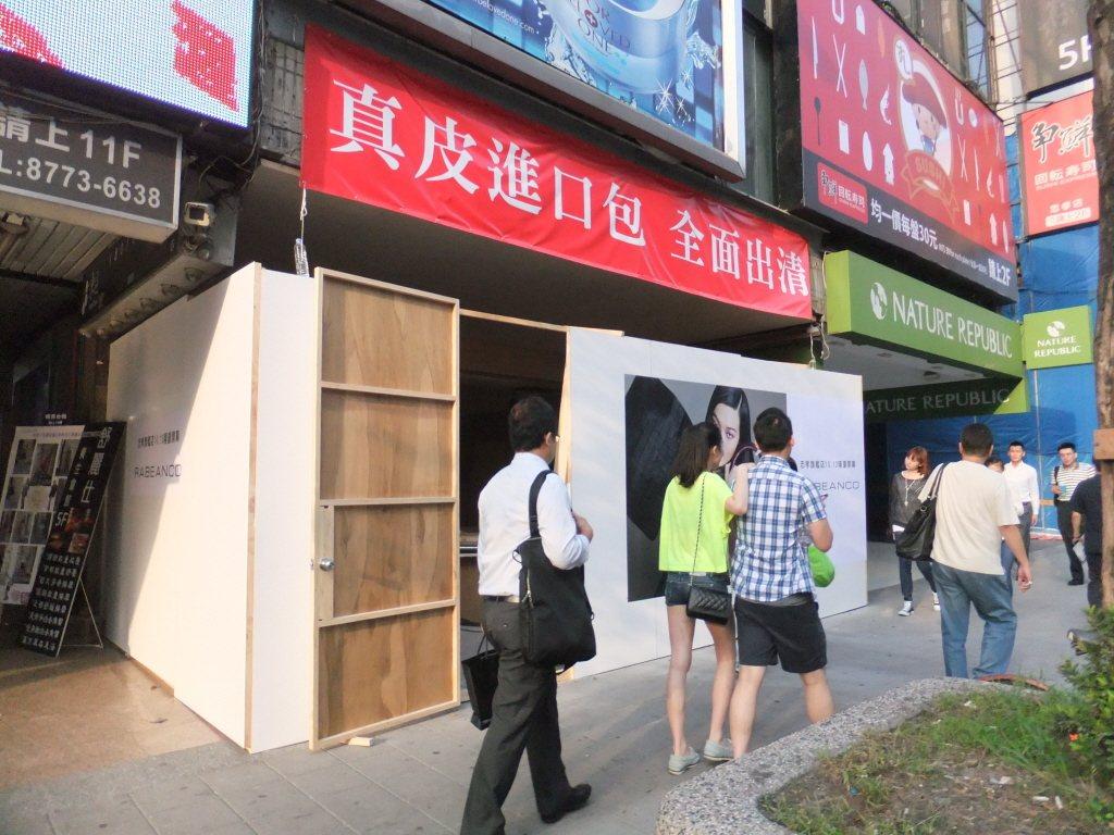 東區在逐年高漲的租金壓力下,迫使許多店家移往西門和信義等商圈。 本報系資料照