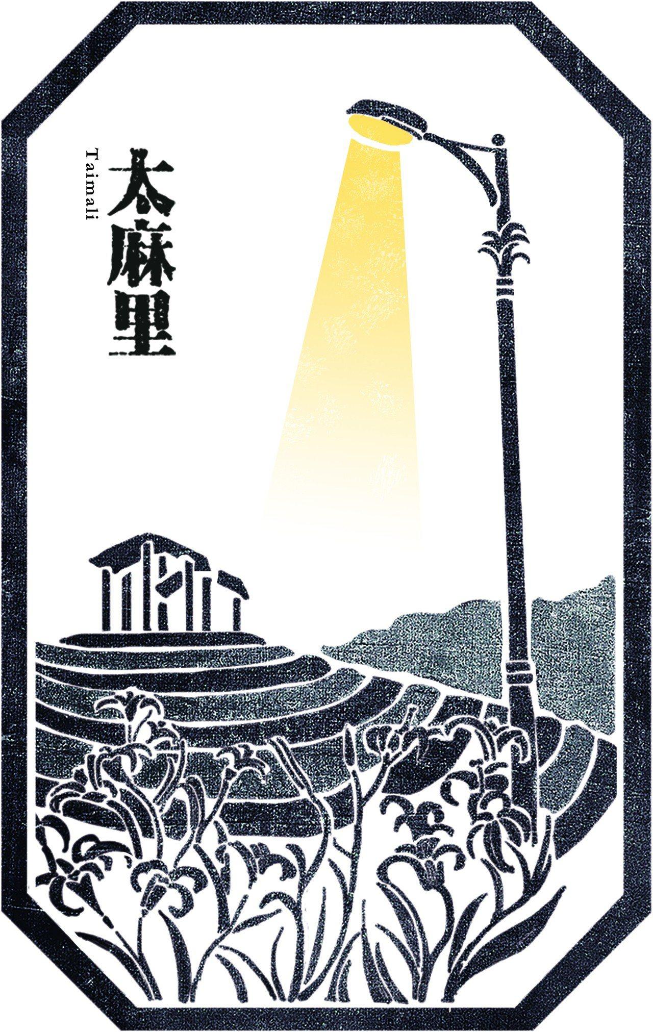 賴加瑜、潘薏心筆下的台東太麻里金針花造型路燈。圖/遠流提供