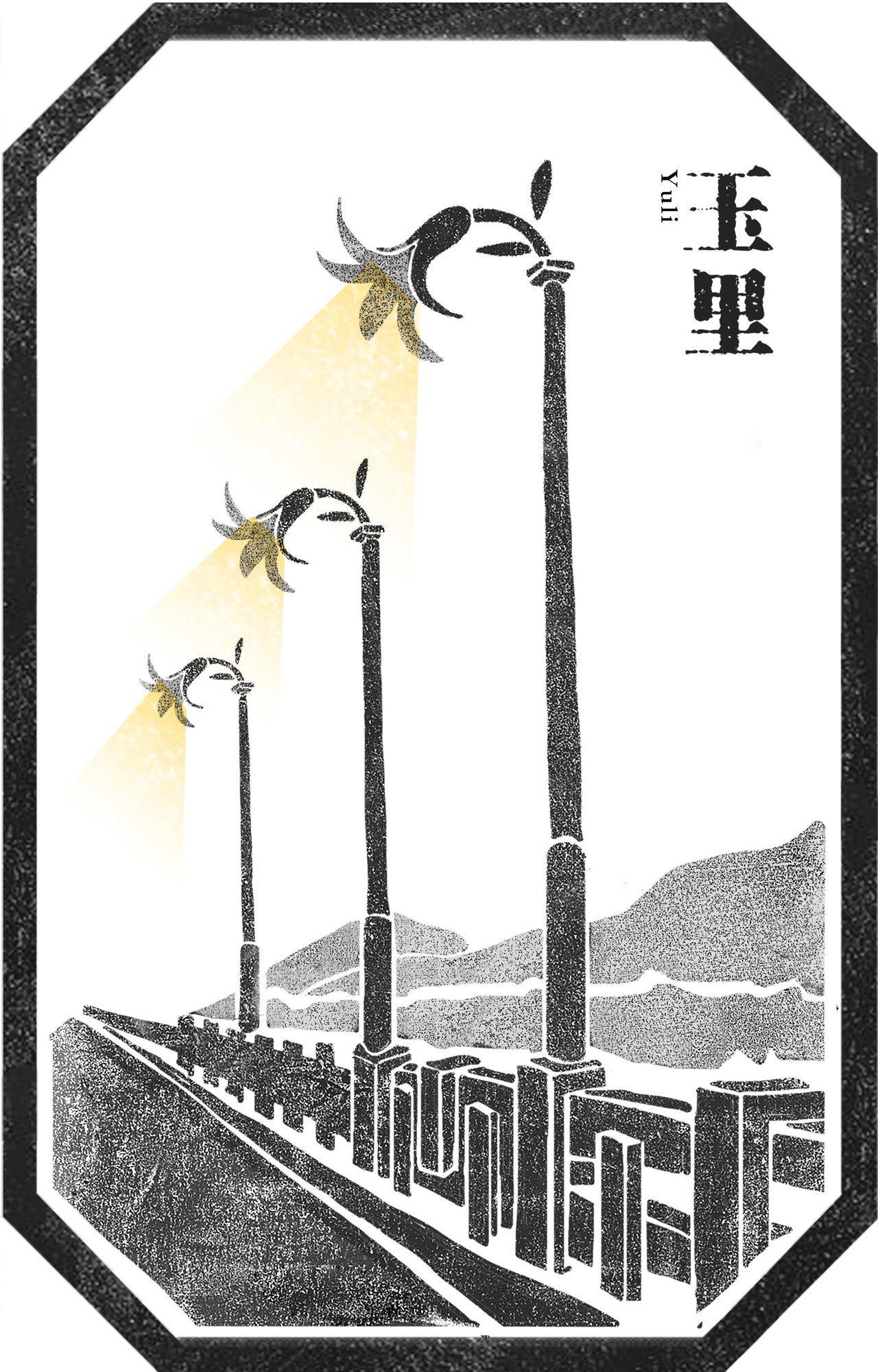 賴加瑜、潘薏心筆下的花蓮玉里金針花造型路燈。圖/遠流提供