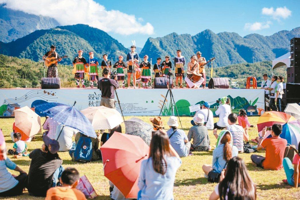 2016穀稻秋聲富里山谷草地音樂節將於10月22、23日展開。 圖/鍾雨恩提供
