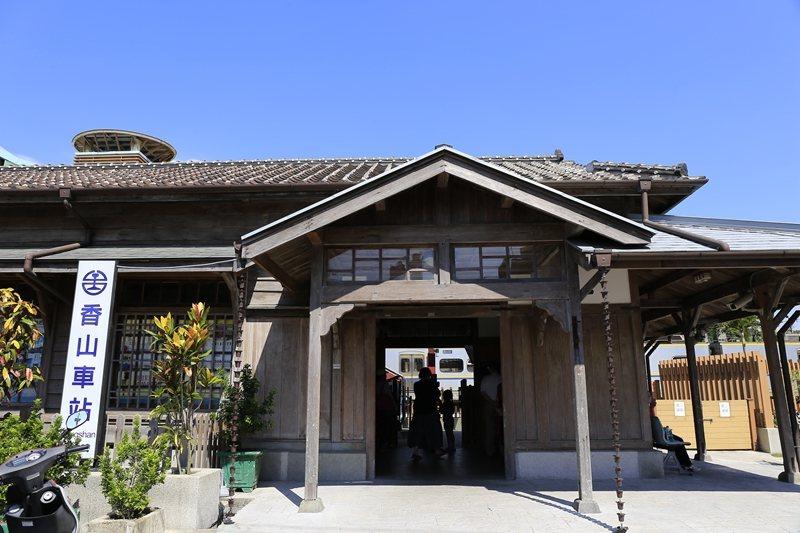 保留日本驛站模樣的香山車站。