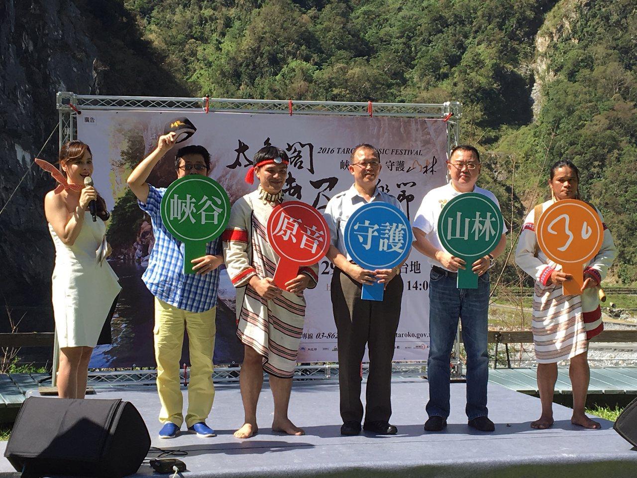 太魯閣峽谷音樂節將於10月29日在太魯閣台地登場,今天上午舉辦記者會。記者徐庭揚...