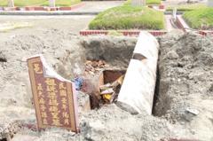 22座墳墓遭盜 家屬氣炸