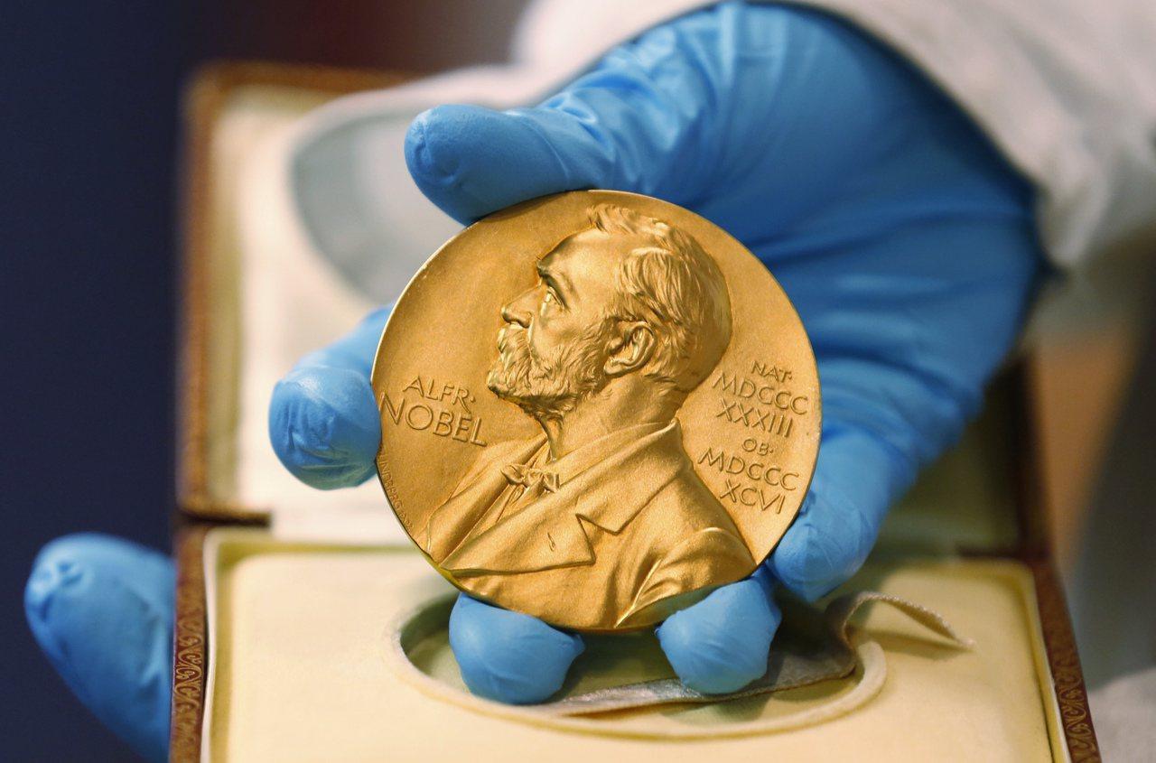 諾貝爾獎獎牌。圖/美聯社