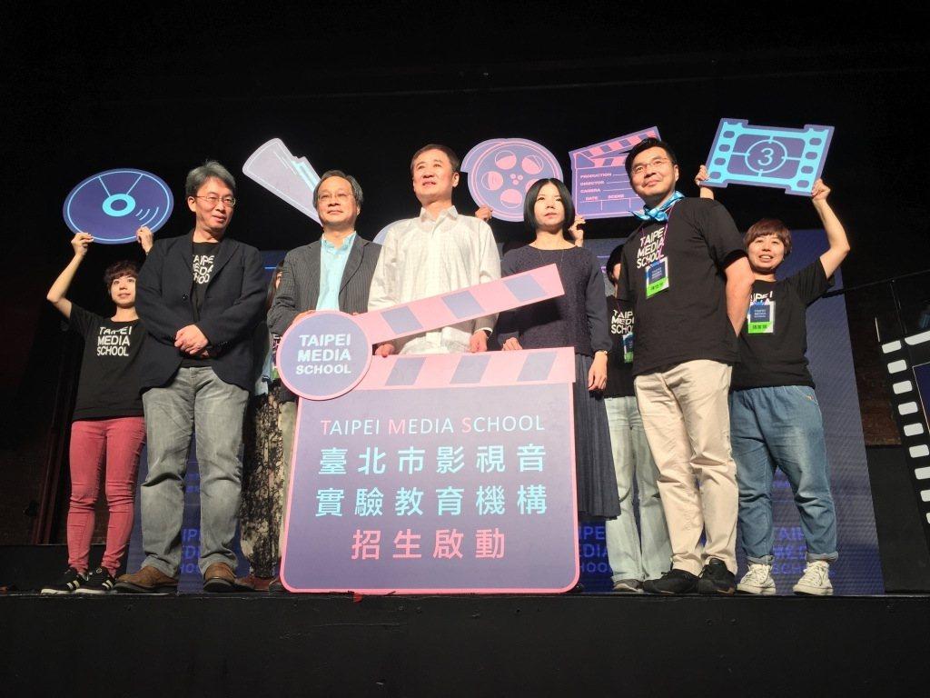 「台北市影視音實驗教育機構」,主打多元評量、不用考卷。圖/報系資料照片