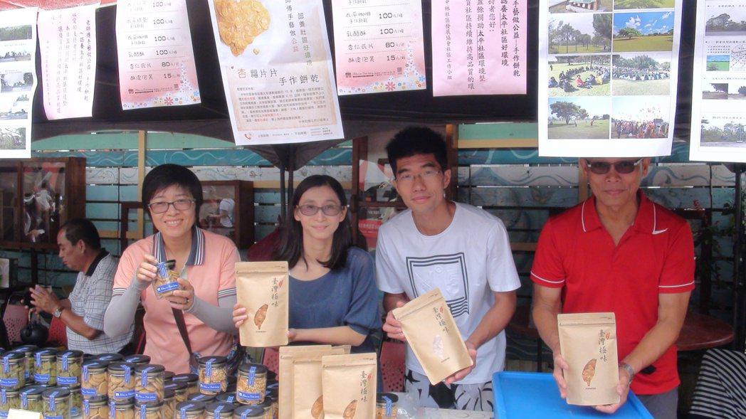 社區請西點師傅製作餅飦義賣,盈餘捐助維護綠廊。記者謝恩得/攝影