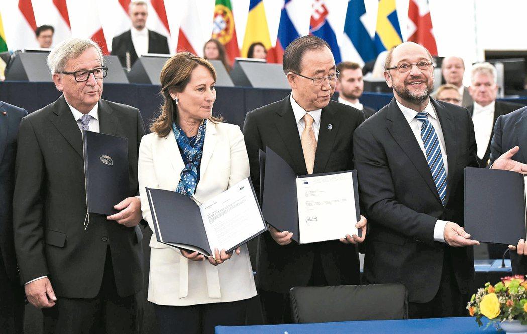 全球減碳 歷史一刻 歐洲議會四日代表歐盟批准巴黎氣候協定後,(由左至右)歐盟執委...