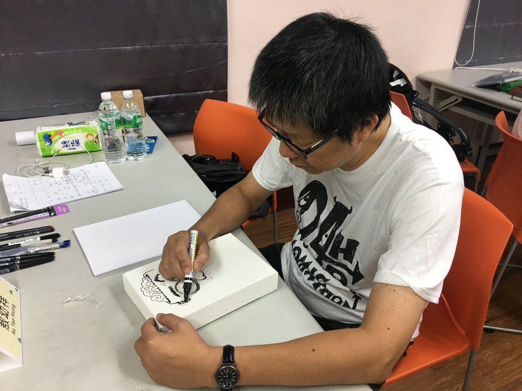 廿四小時台法漫畫馬拉松昨天下午開跑,台灣漫畫家敖幼祥是第二次參加,但說心情仍略為...
