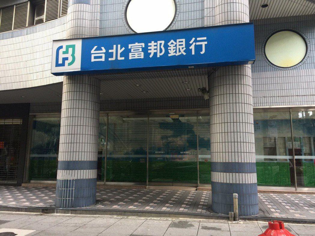 銀行分行撤離台北市精華區。圖為富邦銀行延吉分行。台灣房屋提供