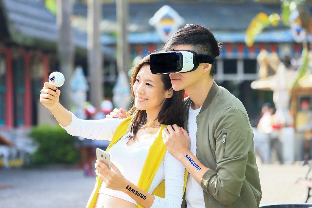 Samsung Gear 360可搭配Gear VR,享受無死角沉浸式的虛擬實境...