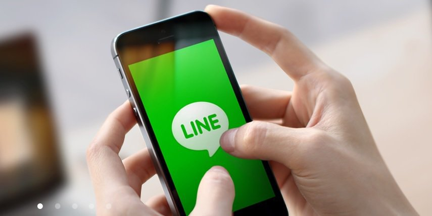 LINE新增投票功能。圖/LINE官網