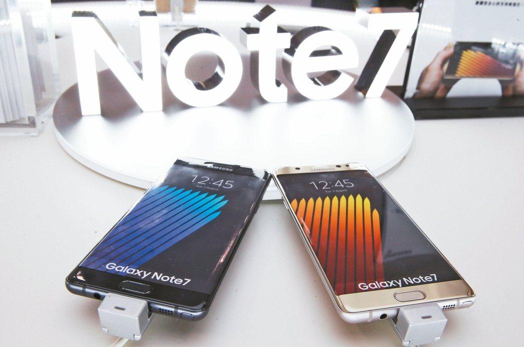 三星Note7手機發生多起爆炸事件,停止生產。 報系資料照