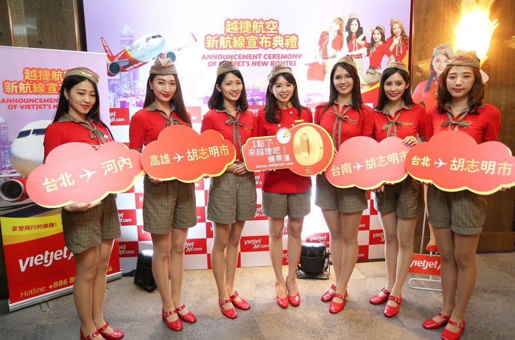 越捷航空宣布即將開通台北往返河內、高雄往返胡志明市兩條新航線。記者劉學聖/攝影