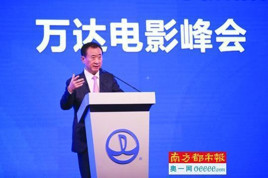 萬達集團董事長王健林。(南方都市報提供)