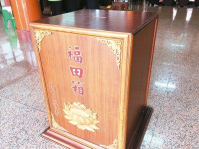 朴子市高明寺的福田箱,遭偷走香油錢。 記者黃煌權/攝影