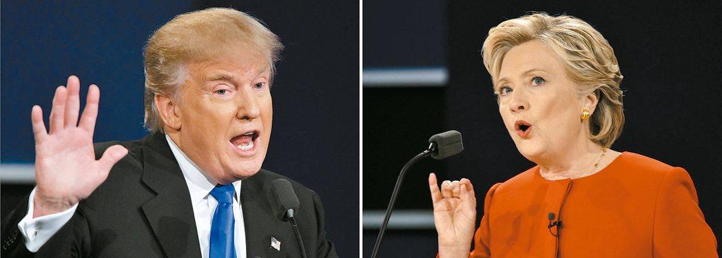 美國民主黨總統候選人希拉蕊.柯林頓(右)和共和黨總統候選人川普(左)台北時間廿日...