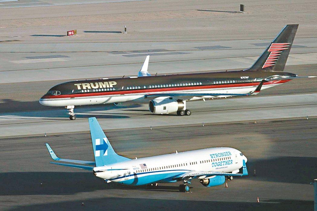 川普的座機(上)和希拉蕊.柯林頓的競選專機(下)十八日在拉斯維加斯機場不期而遇,...