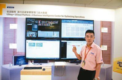研華科技研發生產的連鎖商店電腦大數據管理系統。 圖/記者胡明揚 攝影
