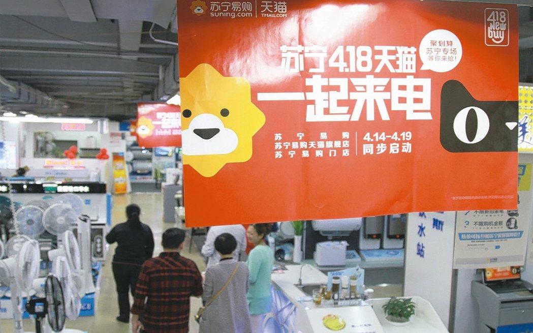 蘇寧易購與阿里巴巴共同出資人民幣10億元,設立重慶貓寧電商公司。 網路照片