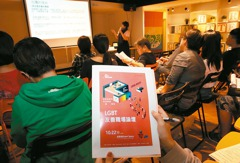 怕丟工作、影響人際關係 台灣職場對同志仍不友善
