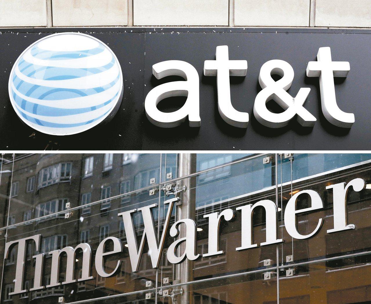 美國AT&T,廿二日宣布收購全球第三大電視與電影公司時代華納。 歐新社
