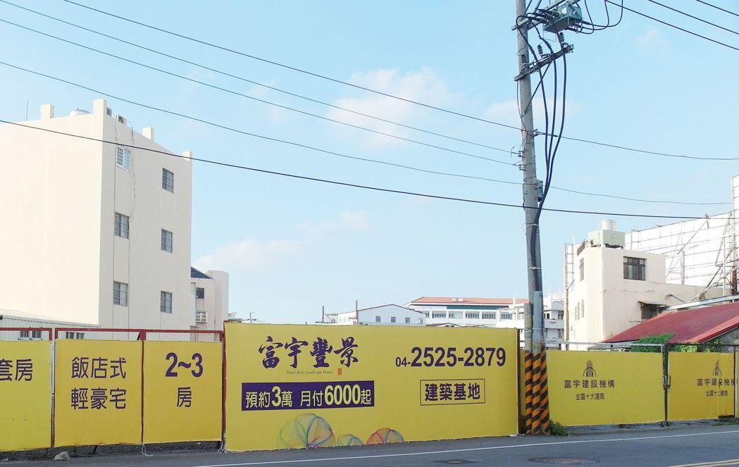 富宇建設在衛福部豐原醫院附近,推出「豐景」新案。記者趙容萱/攝影