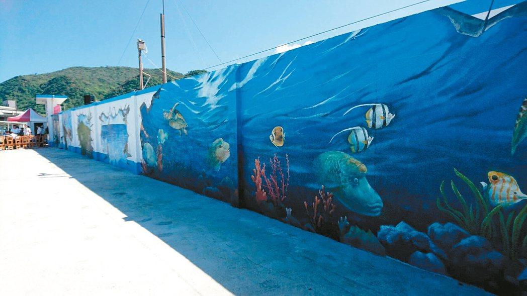 綠島監獄3D彩繪外牆昨天揭幕,宣達保育觀念。 圖/林管處提供