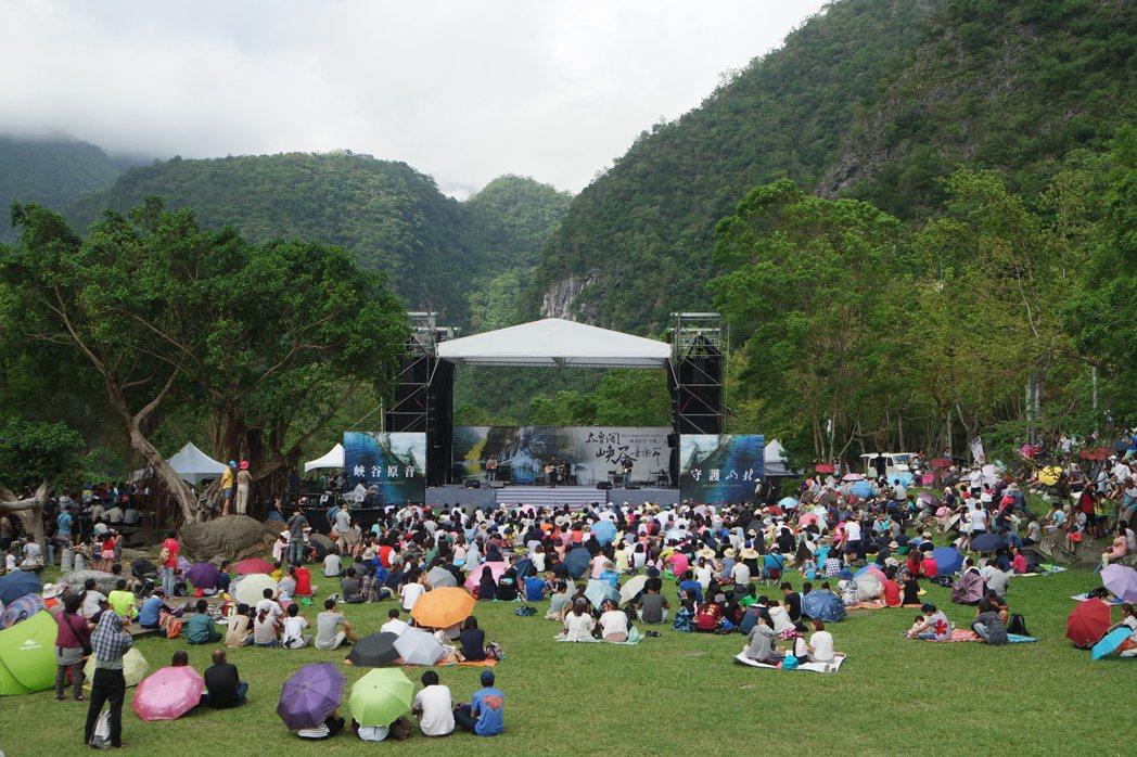 太魯閣峽谷音樂節今天在台地上舉辦。記者王思慧/攝影