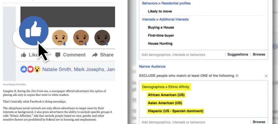 Facebook容許廣告客戶剔除特定種族之用戶,足以構成歧視。(photo by...