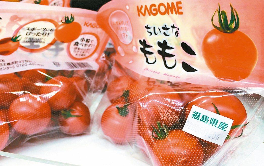 衛福部長林奏延日前表示,衛福部目前沒有規畫解禁福島五縣農產品,只做風險評估,絕不...