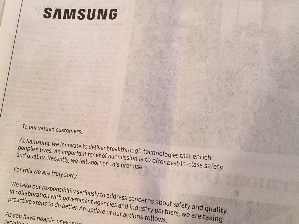 三星買下美國主要大報的全版廣告,為新手機出包醜聞衷心致歉。圖擷自Scott Bu...