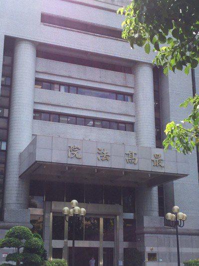 司法院、法務部今將進行「司法改革峰會」,「最高法院開庭常態化」是院檢合作改革的第...