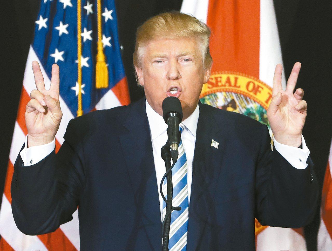 川普當選美國總統。 美聯社