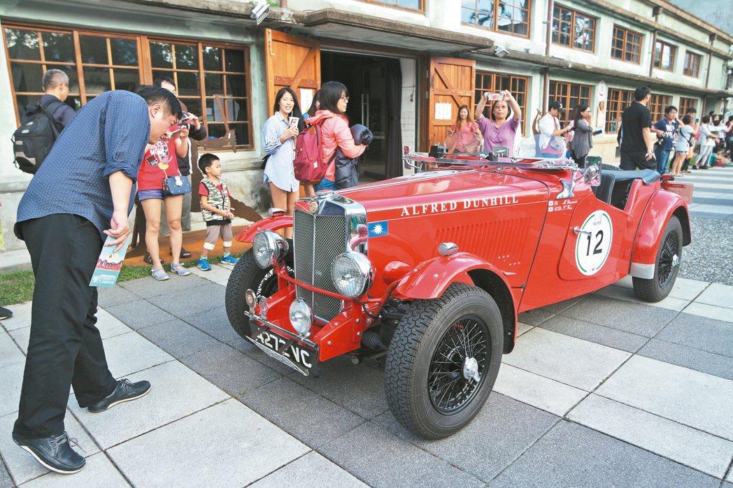 日Rally Nippon日本骨董車相隔3年再度來台巡迴展出,67輛經典骨董車以...