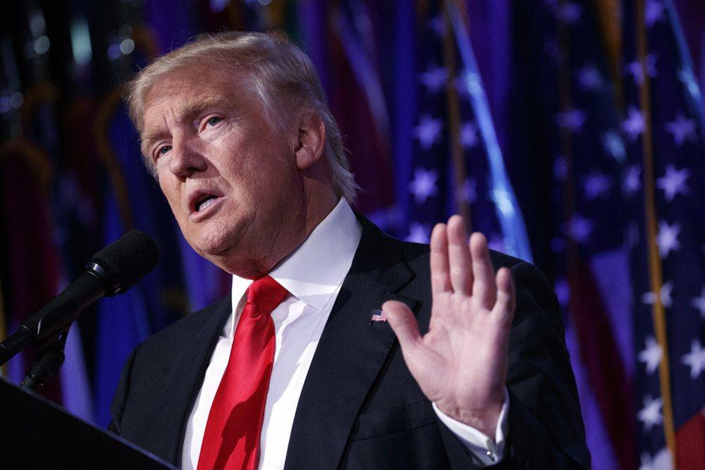 美國總統當選人川普上台後的對台政策,令我方關注。 美聯社