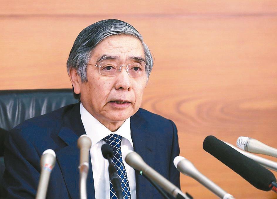 日本銀行總裁黑田東彥 (歐新社)