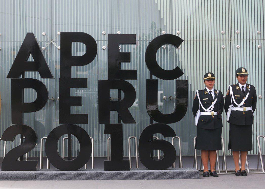 APEC經議領袖會議將於19日、20日登場,年會將在利馬國際會議中心舉行,16日...