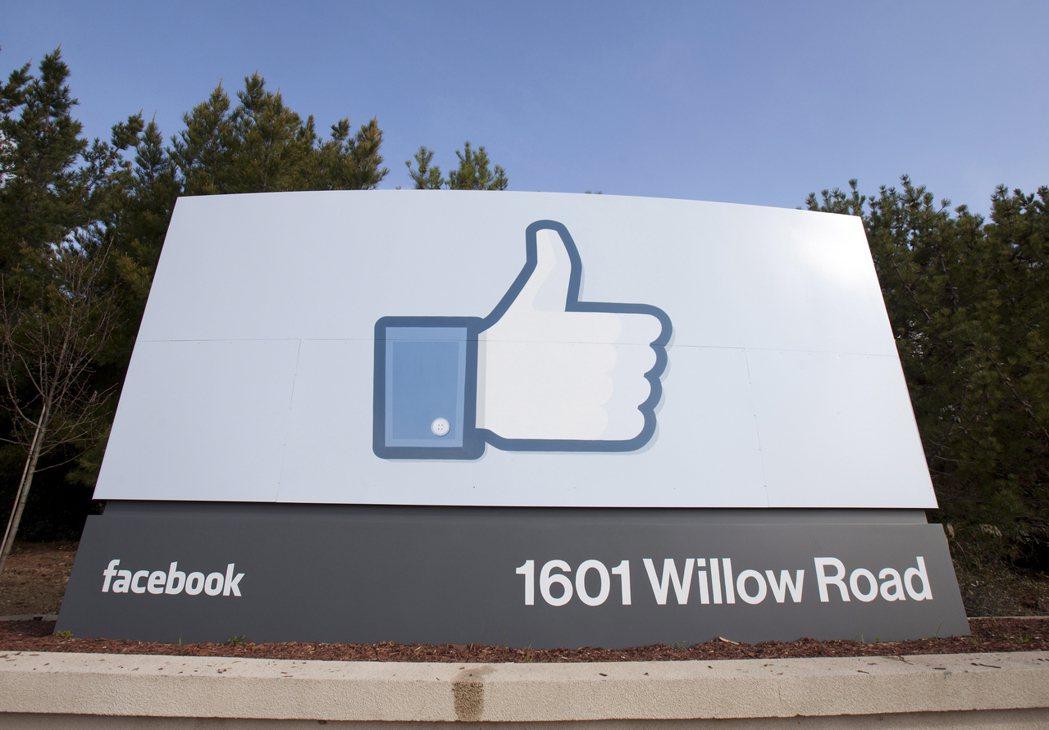 Facebook示意圖。圖/歐新社