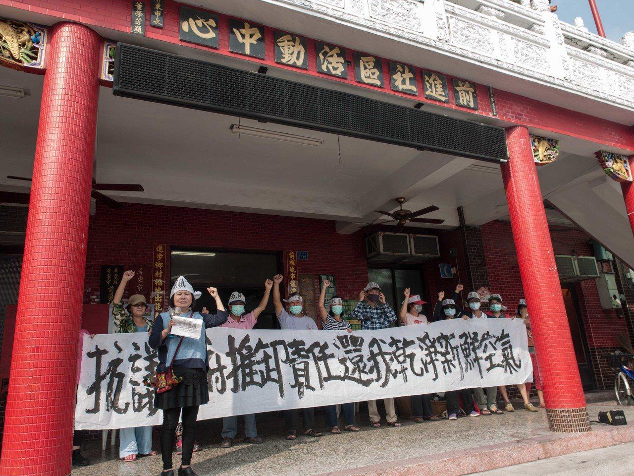 屏東縣議員蔣月惠今天率領屏東市民抗議空氣品質不佳問題。記者林良齊/攝影