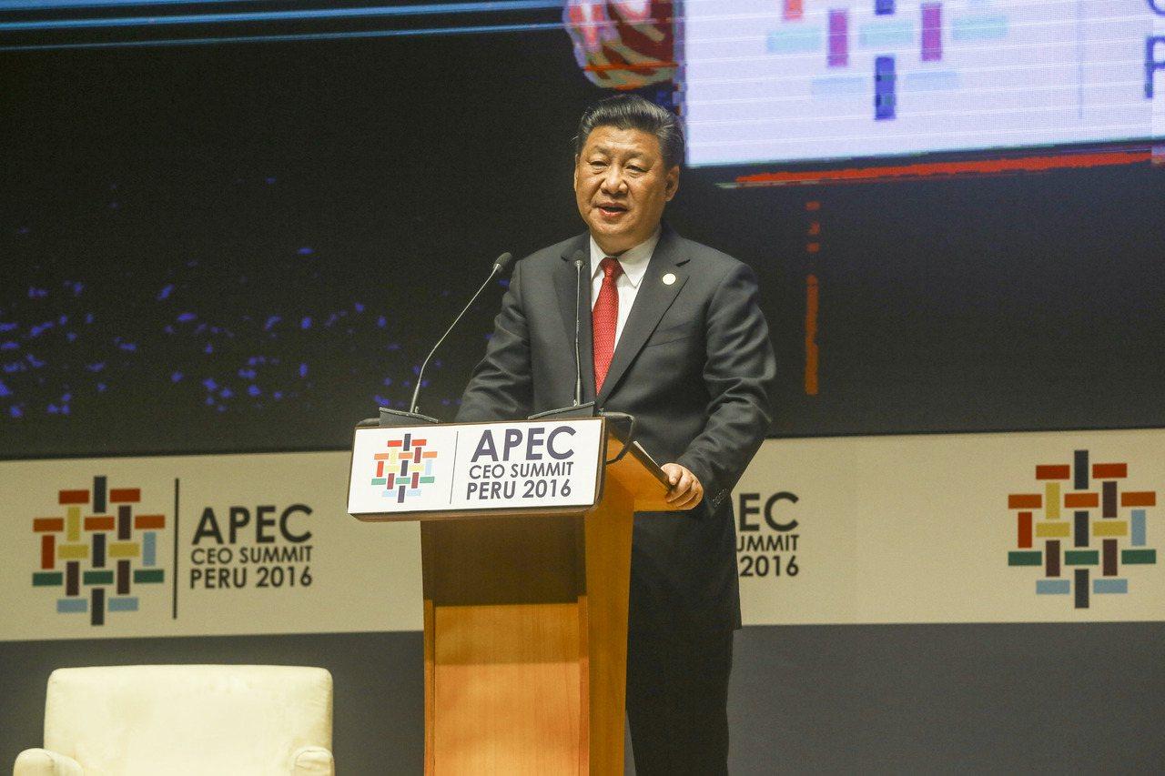 中國大陸國家主席習近平19日於秘魯利馬APEC發表演說指出,建設亞太自由貿易區(...