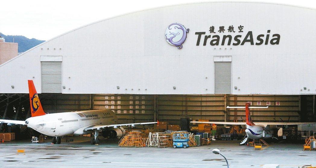 整理包/閃電停飛隔天解散 復興航空搞什麼飛機?
