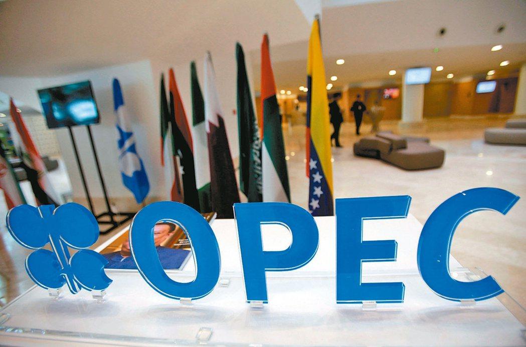 產油國的官員與專家未能在石油輸出國家組織(OPEC)開會前夕達成減產配額共識,石...